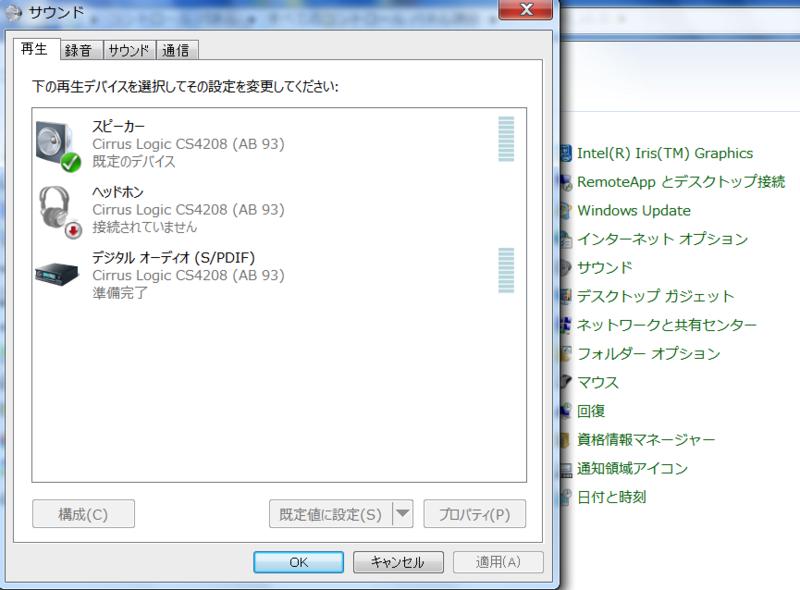 f:id:Takyu:20140105164534p:plain