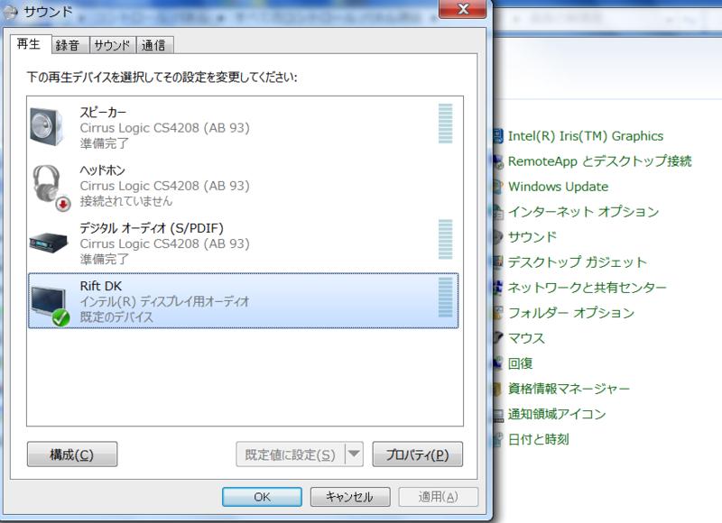 f:id:Takyu:20140105164852p:plain