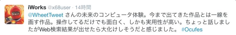 f:id:Takyu:20140309153431p:plain