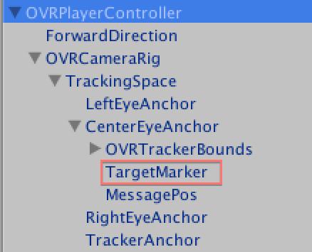 OVRPlayerControllerの子オブジェクトとして、照準用オブジェクトを設定