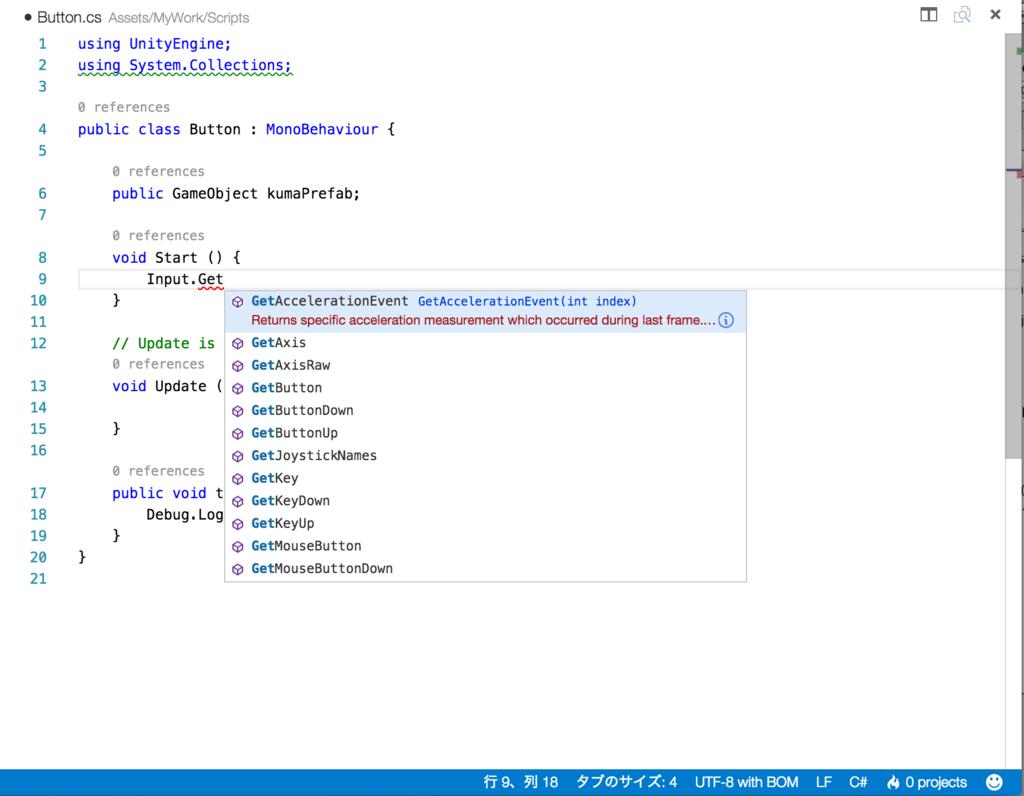 コード補完ができた例