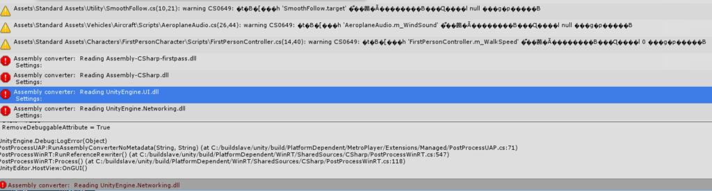 Unity5.2でdll生成に失敗した時のエラーメッセージ表示画面
