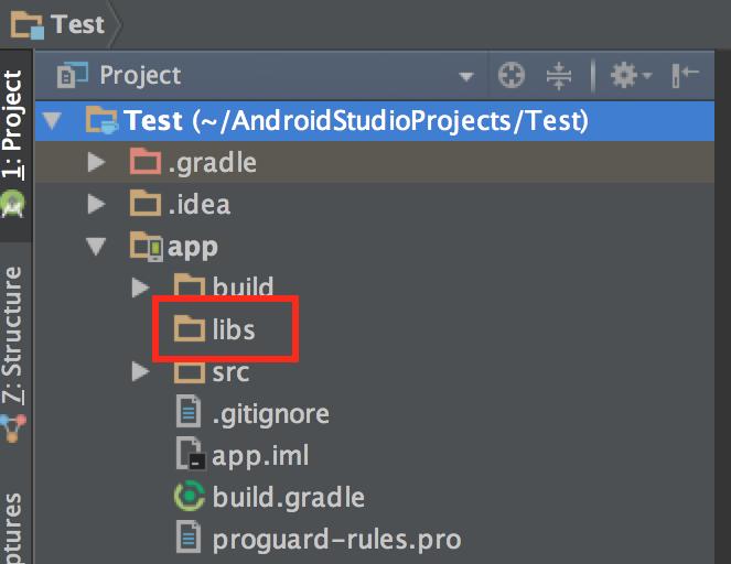 Android Studioで開いたプロジェクトにclasses.jarをインポートする場所