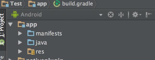 Android ViewでmanifestフォルダとAndroidManifest.xmlが復活した例