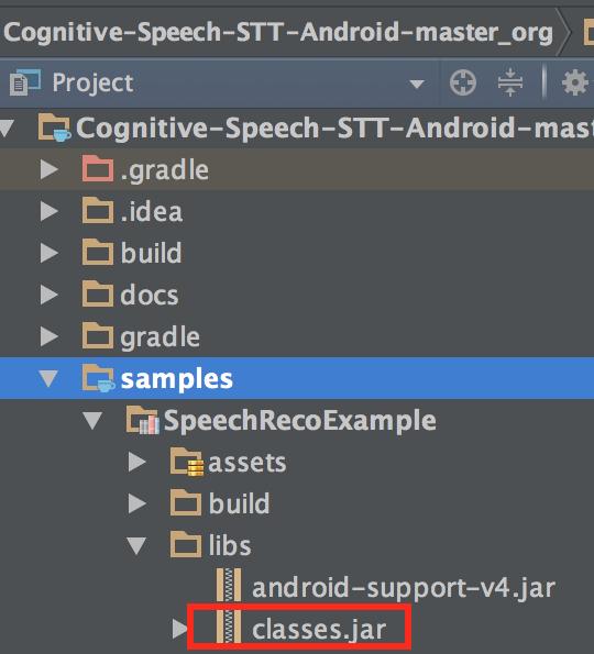 Android Studio上で見た、classes.jarの配置場所