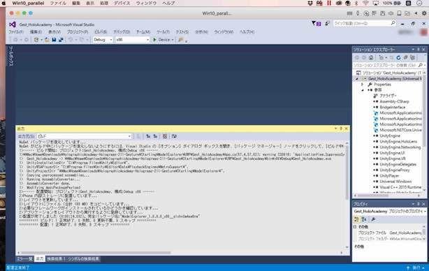 Parallel Desktop上のWindows10のVisual StudioでHoloLensアプリのデプロイ例