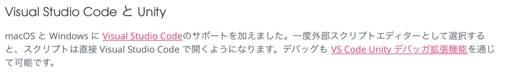 f:id:Takyu:20170225233705p:plain