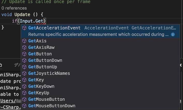 Visual Studio Codeでコード補完ができている