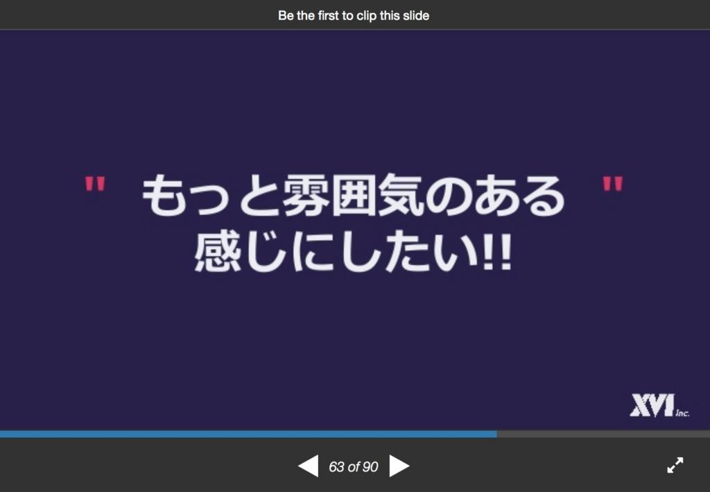 f:id:Takyu:20170521104742j:plain