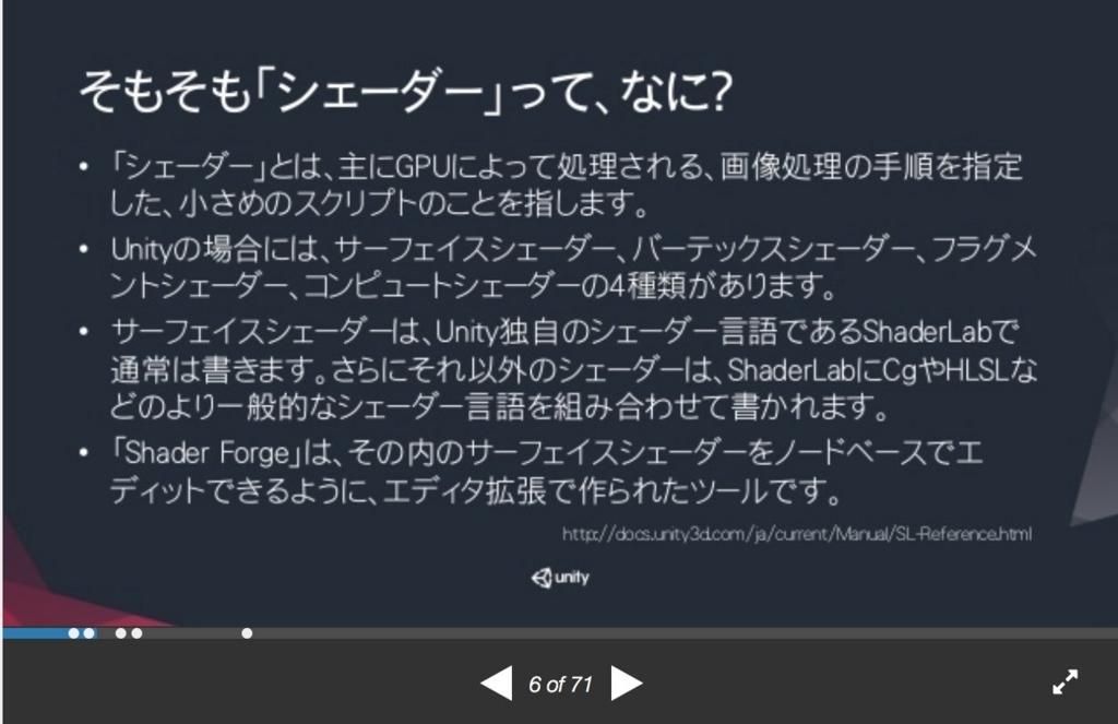 f:id:Takyu:20170828235525j:plain