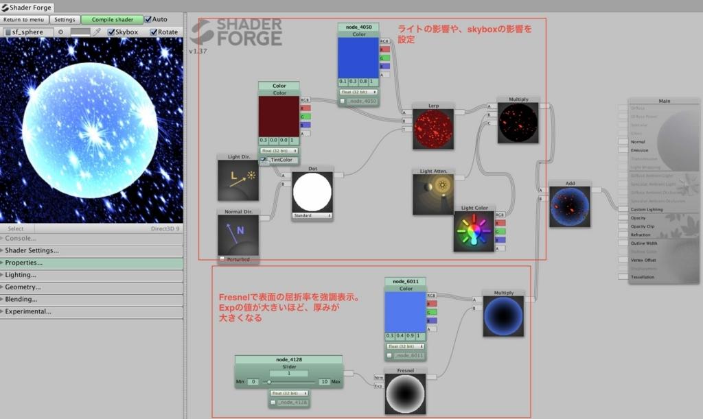 f:id:Takyu:20170830233123j:plain