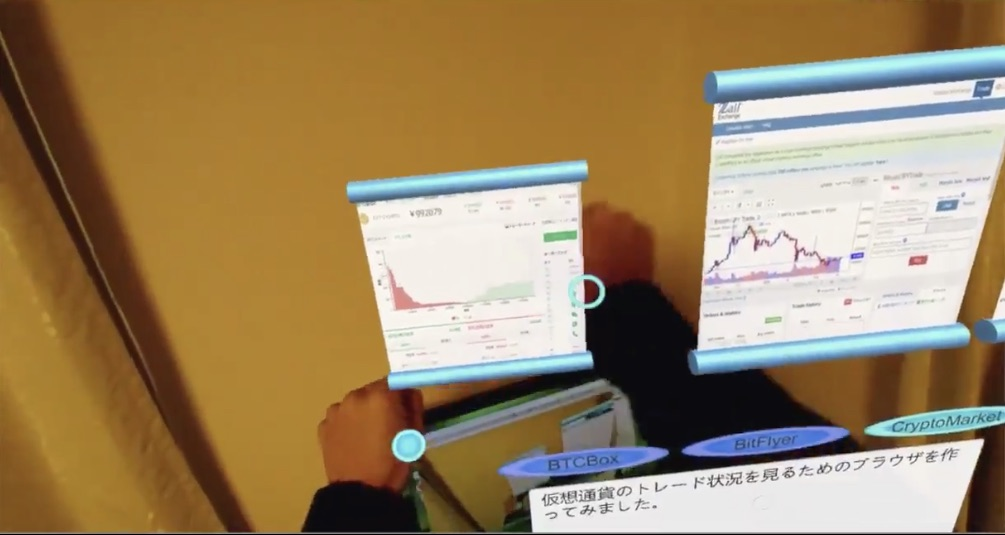 Meta2で表示させた仮想通貨サイトを拡大させる