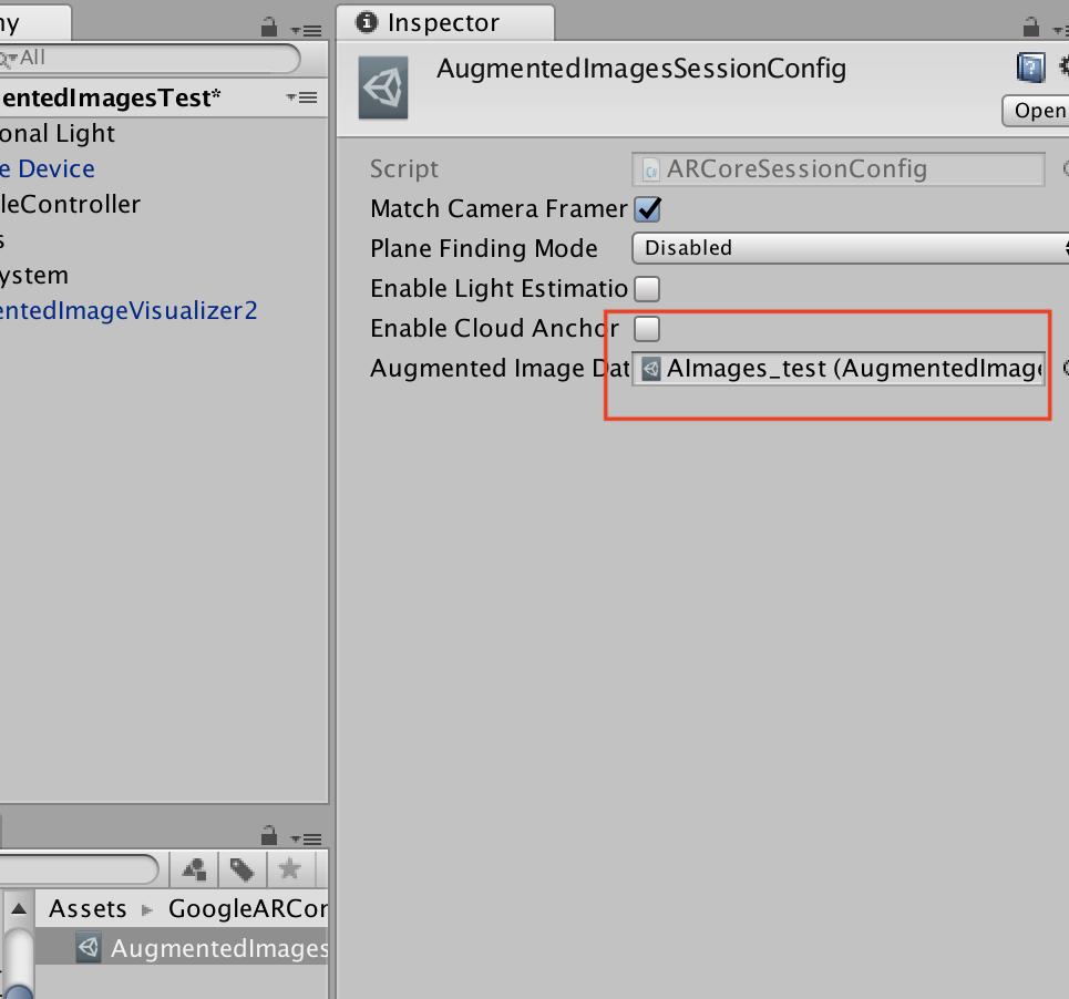 AugmentedImagesSessionConfig の画面