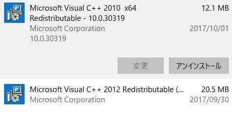 Windows10でインストールされているアプリケーションの詳細情報