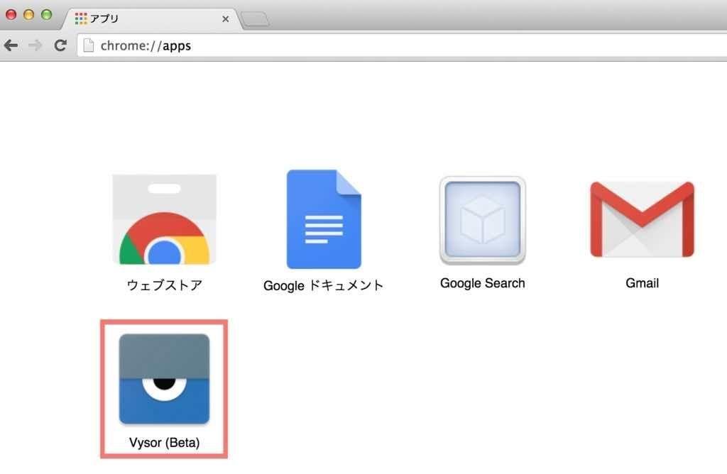 Chromeアプリ一覧