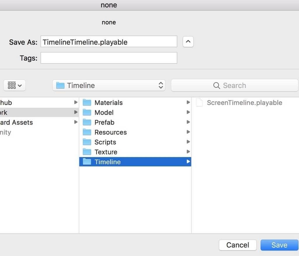 Unityタイムライン機能で生成したplayableファイルの保存画面