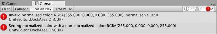 Line RendererのSetColorで色を変更したときのエラーログ