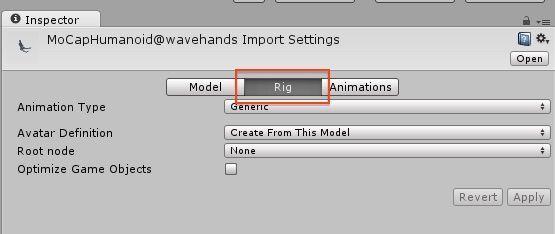 Animationを選択してRigをクリックする画面
