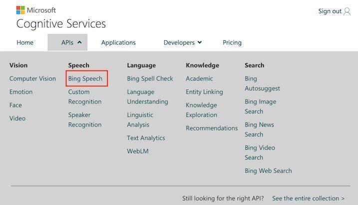 Microsoft Bing Speech APIの選択画面