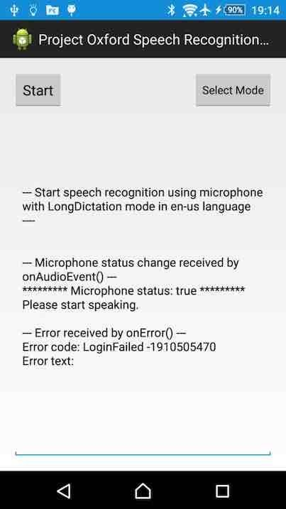 Bing Speech APIでLogin Failedが出た画面例
