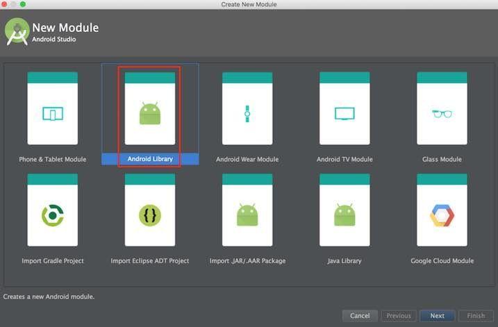 Android Studioでのモジュール選択画面