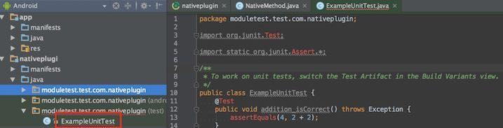 Android Studioで出た、UnitTestによるエラーの例