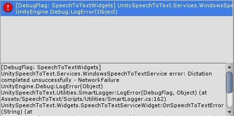 UnityEngine.Windows.Speechをネットワーク接続なしで使うと表示されるエラーログ