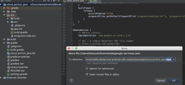 FirebaseのjsonファイルをAndroid Studioのプロジェクトファイルにドラッグしたときの画面
