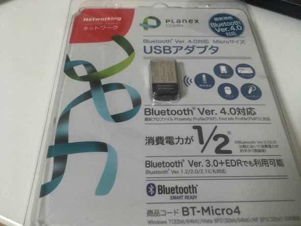 BT-Micro4の製品パッケージ
