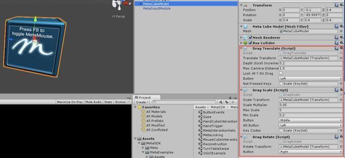 マウス操作対象のオブジェクトにつけるコンポーネントの一覧