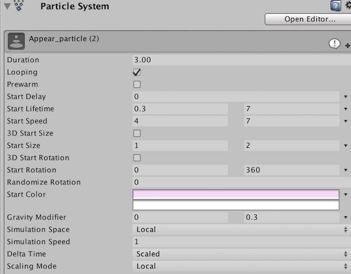 複数テクスチャを使うパーティクルコンポーネントの設定例