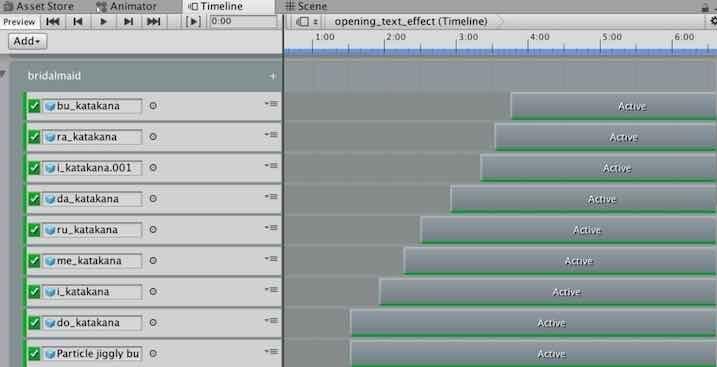 1文字ずつの出現タイミングをUnityのTimelineで調整した例