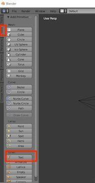 BlenderのCreateメニューからTextを選ぶ例
