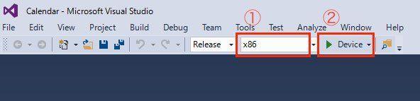 Visual StudioでCPUアーキテクチャとDeploy対象を変更する画面