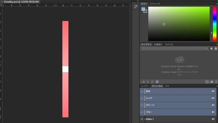 Photoshopで開いたlineTexture