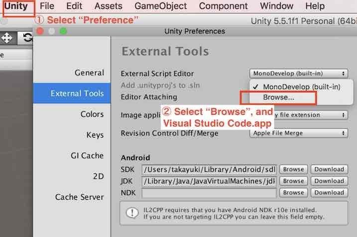 Unity Preference画面からVisual Studio Codeを設定する画面