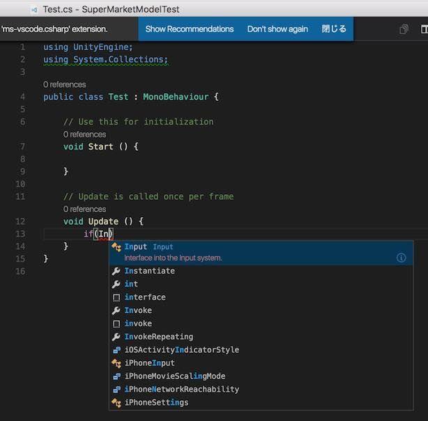 Visual Studio Codeでコード補完ができた例