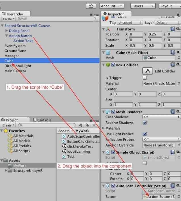 AutoScanController.csの準備例