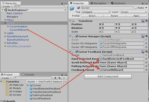 Cursor Feedbacコンポーネントに、2つのオブジェクトを追加する手順