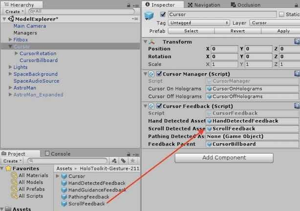 ScrollFeedbackをCursorオブジェクトにドラッグする手順