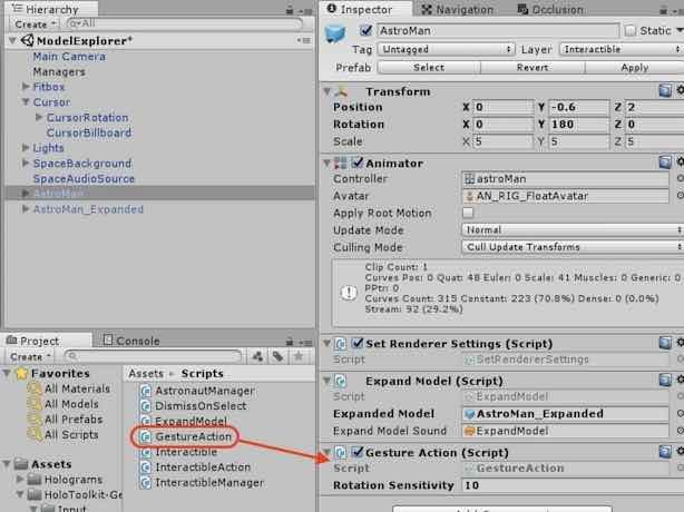 AstromanオブジェクトにGestureAction.csを追加する手順
