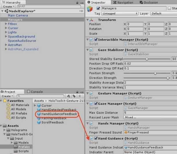 HoloToolkit\Input\PrefabsからHandGuidanceコンポーネントを追加