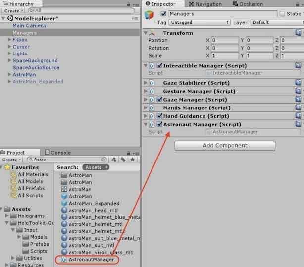 Managersオブジェクトに、AstronautManager.csを追加する手順