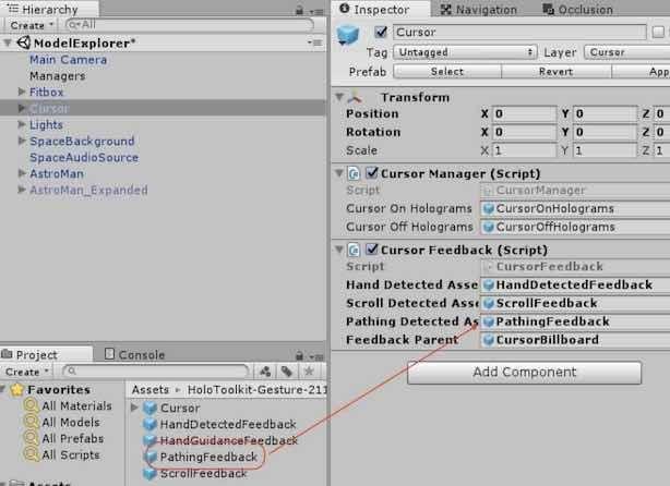 Cursor オブジェクトのInspectorに、PathingFeedback Prefabを追加する手順