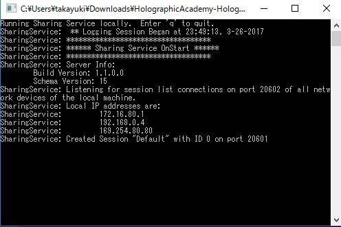 複数のIPアドレスを持っているときのSharingサービス起動画面