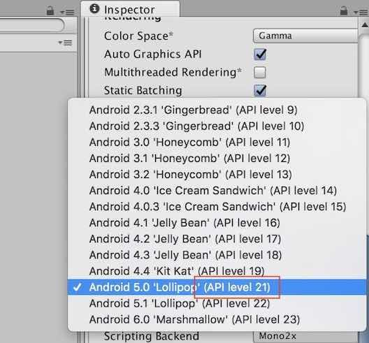 Unity Build SettingsのAndroid SDKバージョン設定画面