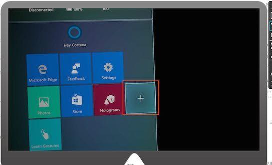 HoloLensエミュレータからUnityアプリを起動させるため、アプリ一覧を表示