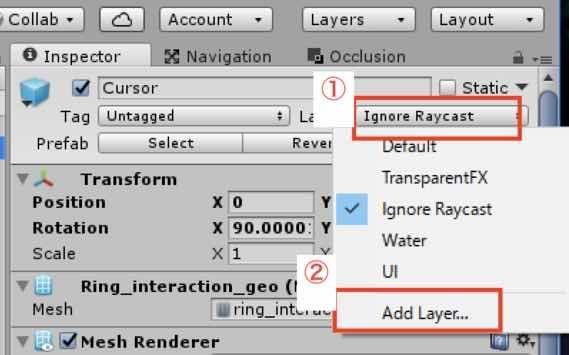 UnityでHologram230を使うときのLayer設定画面