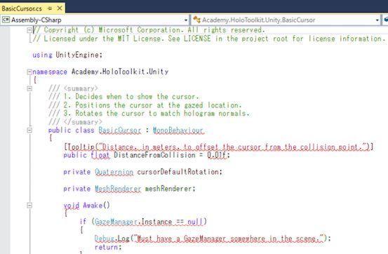 Visual Studioのプロジェクトを開いた直後のエラーログ