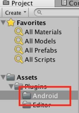 UnityのPlugins/Android フォルダの場所